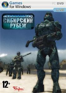 Chronostorm: Сибирский Рубеж (2009/PC/Repack/RUS)