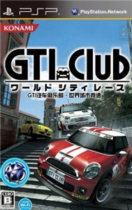 GTI Club - World City Race [JAP] PSP