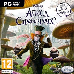 ����� � ������ ����� / Alice in Wonderland (2010) PC | RePack