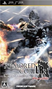 Armored Core: Last Raven Portable (2070/PSP/JAP)