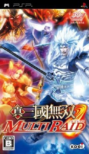 Dynasty Warriors: Strikeforce 2 (2010/PSP/JAP)