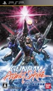 Gundam Assault Survive [JAP] PSP