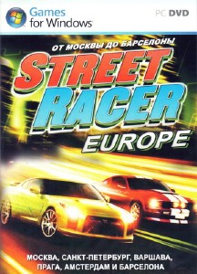 Street Racer Europe (2009/PC/RePack/RUS)