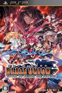 Blaze Union: Story to Reach The Future [FULL][ISO][JAP]