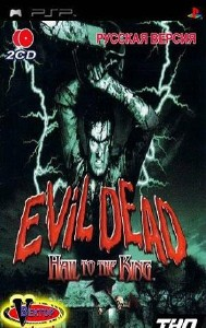 Evil Dead: Hail to the King (2000/PSP-PSX/RUS)