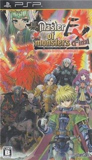 Shin Master of Monsters Final EX [JAP] PSP