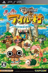 Monster Hunter Nikki:Poka Poka Airu Mura [JPN][2010]