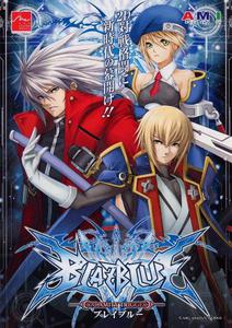 BlazBlue: Calamity Trigger (2010/ENG/Full/RePack)
