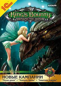 King's Bounty: Перекрестки Миров / King's Bounty: Crossworlds (2010/RUS)