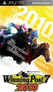 Winning Post 7 2010 [Jap] PSP