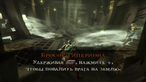 God of War: Ghost of Sparta [RUS] [2010] PSP