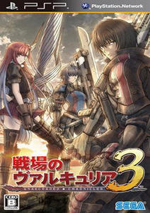 Valkyria Chronicles 3 (DEMO)[FULL][ISO]