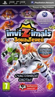 InviZimals: Shadow Zone / Зона теней [RUS] PSP