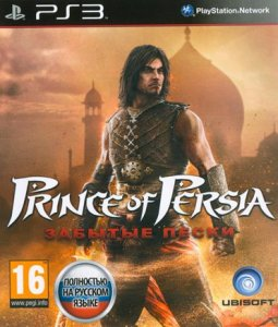 Prince of Persia: The Forgotten Sands [RUSSOUND] PS3