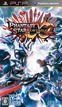 Phantasy Star Portable 2 Infinity [Patched][Full][ISO][JAP]