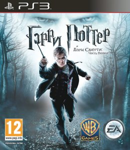 Harry Potter and the Deathly Hallows: Part 1[RUSSOUND] PS3