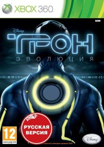 Tron Evolution [RUSSOUND] XBOX 360
