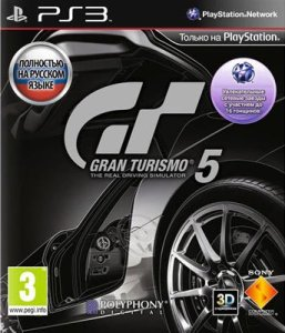 Gran Turismo 5 [RUSSOUND] PS3