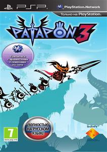 Patapon 3  /RUS/ [ISO] PSP