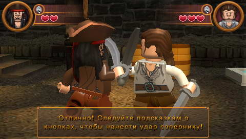 LEGO Pirates of the Caribbean [RUS] PSP