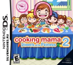Cooking Mama 2 Dinner With Friends [MULTI5] NDS