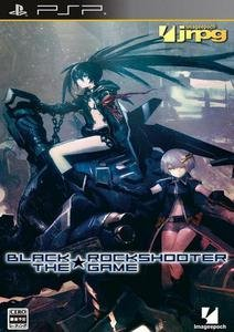BlackRock Shooter: The Game (RIP) (2011)
