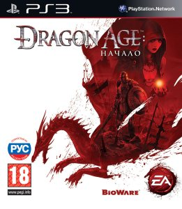 Dragon Age: Origins (2009) [FULL] [RUSSOUND] PS3
