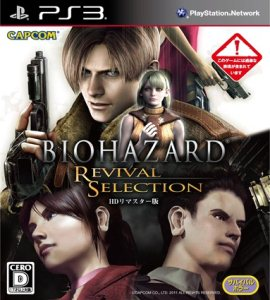 Biohazard Revival Selection (2011) [FULL][JAP+ENG] PS3