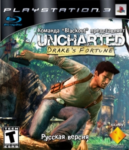 Uncharted: Drake's Fortune [RUS] PS3