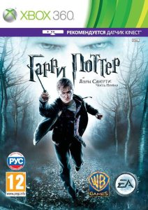 Harry Potter and the Deathly Hallows Part 1 [RUSSOUND] XBOX360