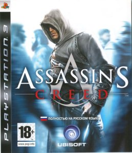 Assassin's Creed [FULL] [RUSSOUND] PS3