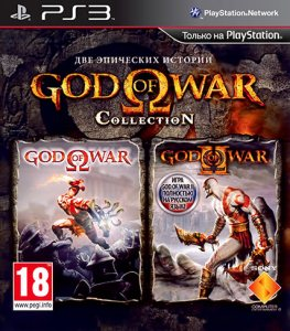 God of War - Collection HD (2009) [ENG+RUS] PS3