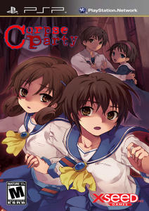Corpse Party [ENG] (2011) PSP