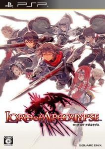 Lord of Apocalypse [DEMO][JAP] (2011) PSP