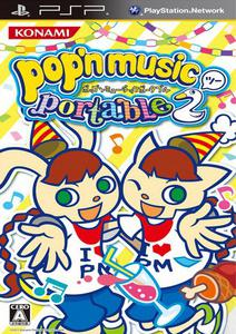 Pop'n Music Portable 2 [JPN] (2011) PSP