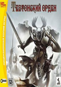 История Войн 2: Тевтонский орден / Real Warfare 2: Northern Crusades (2011)[RePack] PC