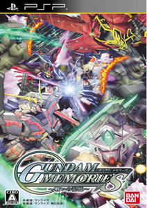 Gundam Memories: Memories of the Battle [2011](JAP/ENG) PSP