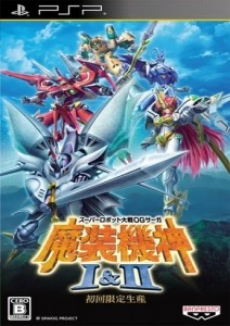 Super Robot Taisen OG Saga: Masou Kishin - The Lord of Elemental [JAP](2012) PSP