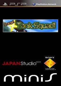 Charge! Tank Squad! [ENG](2010) [MINIS] PSP