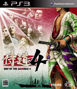 Way of the Samurai 4 (2011) [JPN] PS3