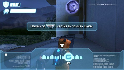 G-Force /RUS/ [ISO] PSP