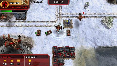 Field Commander /RUS/ [CSO] PSP