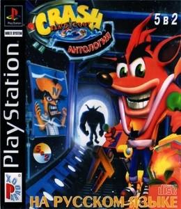Crash bandicoot iso скачать