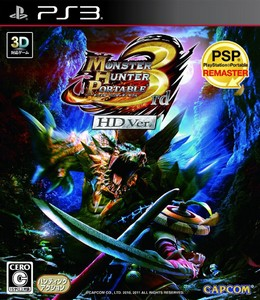 Monster Hunter Portable 3rd HD (2011) [JAP] PS3
