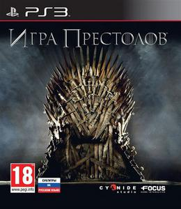 Game of Thrones (2012) [ENG] (True Blue) PS3