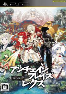 Unchained Blades (2012) [ENG] PSP