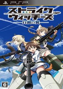 Strike Witches: Hakugin no Tsubasa [JAP][ISO] (2012) PSP