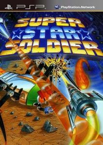Super Star Soldier [ENG][ISO] (2011) PSP