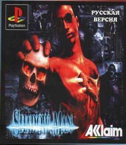 Shadow Man [RUS] (1998) PSX-PSP