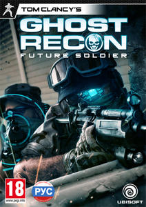 Tom Clancy's Ghost Recon: Future Soldier [RUS] /Новый Диск/ (2012) PC
